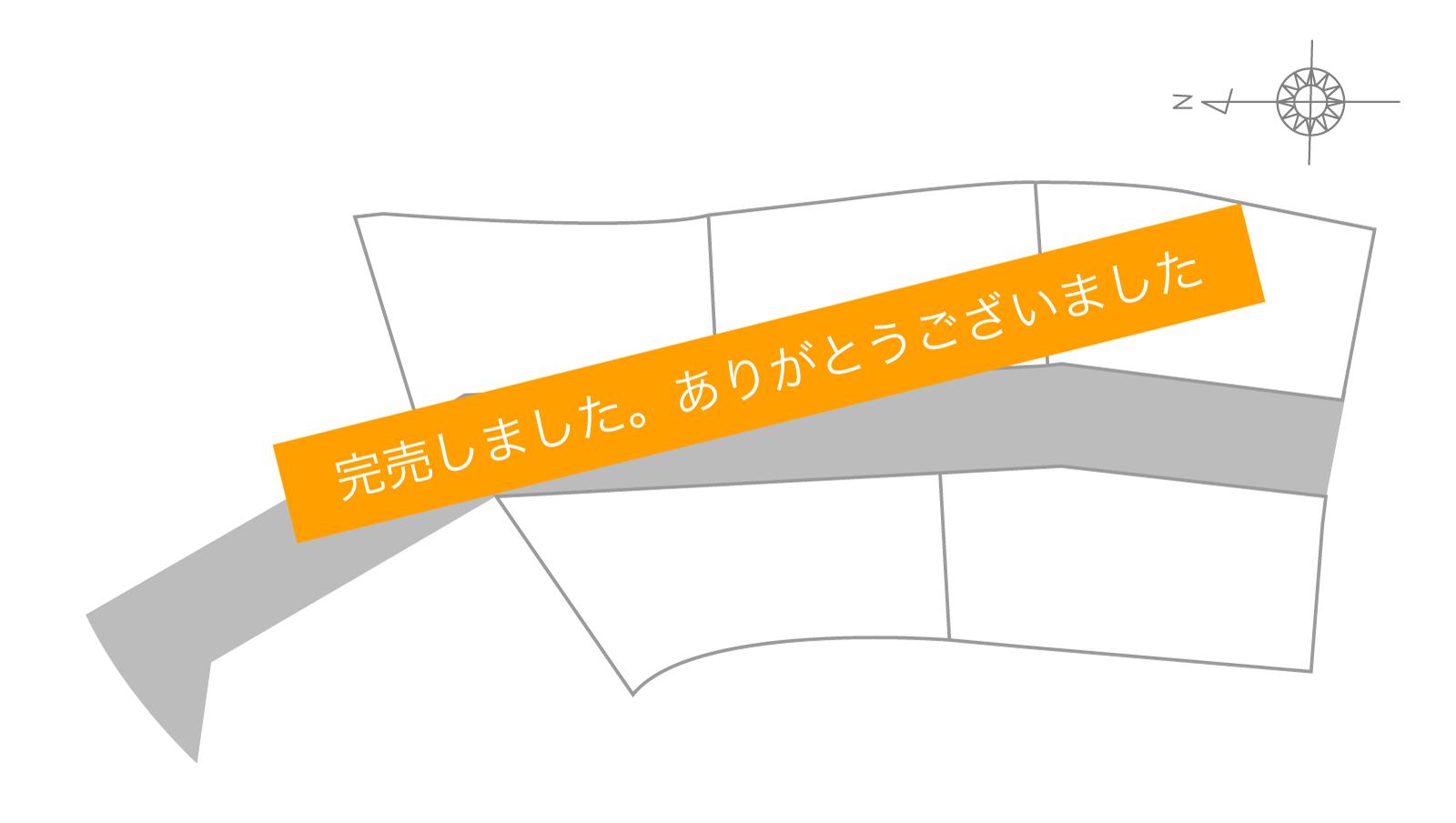 丸亀市今津町9期(全5区画)