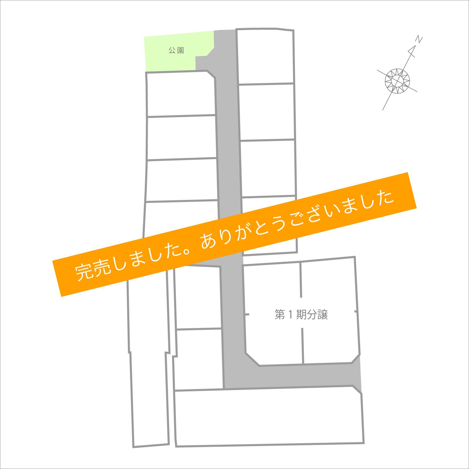 丸亀市柞原2期(全9区画)