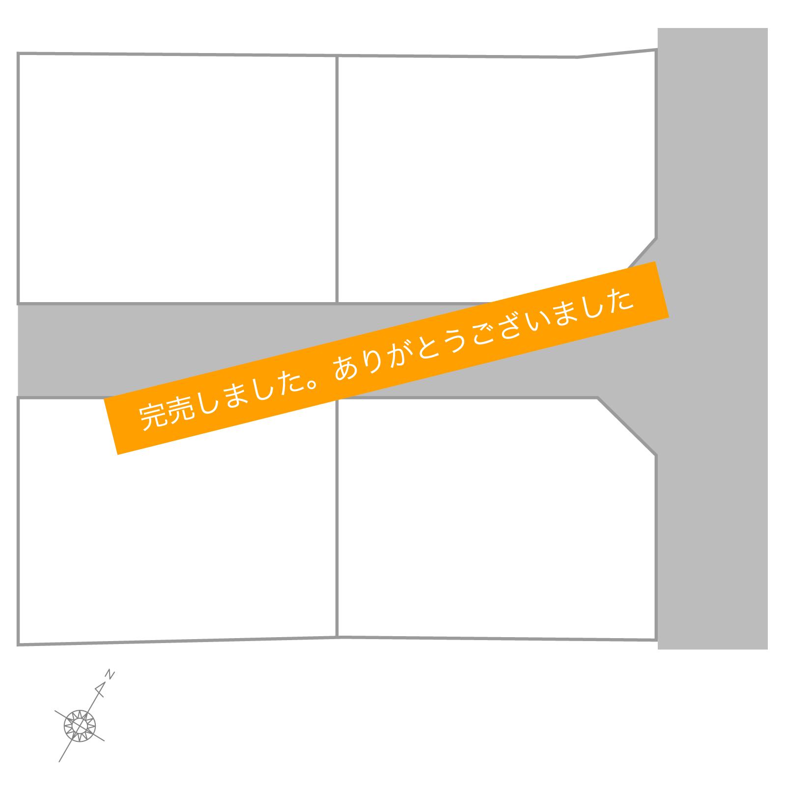 多度津町南鴨【完売御礼】