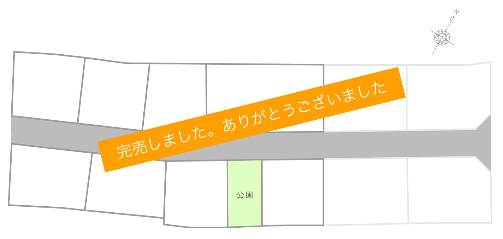 多度津町南鴨3期(全8区画)【完売御礼】