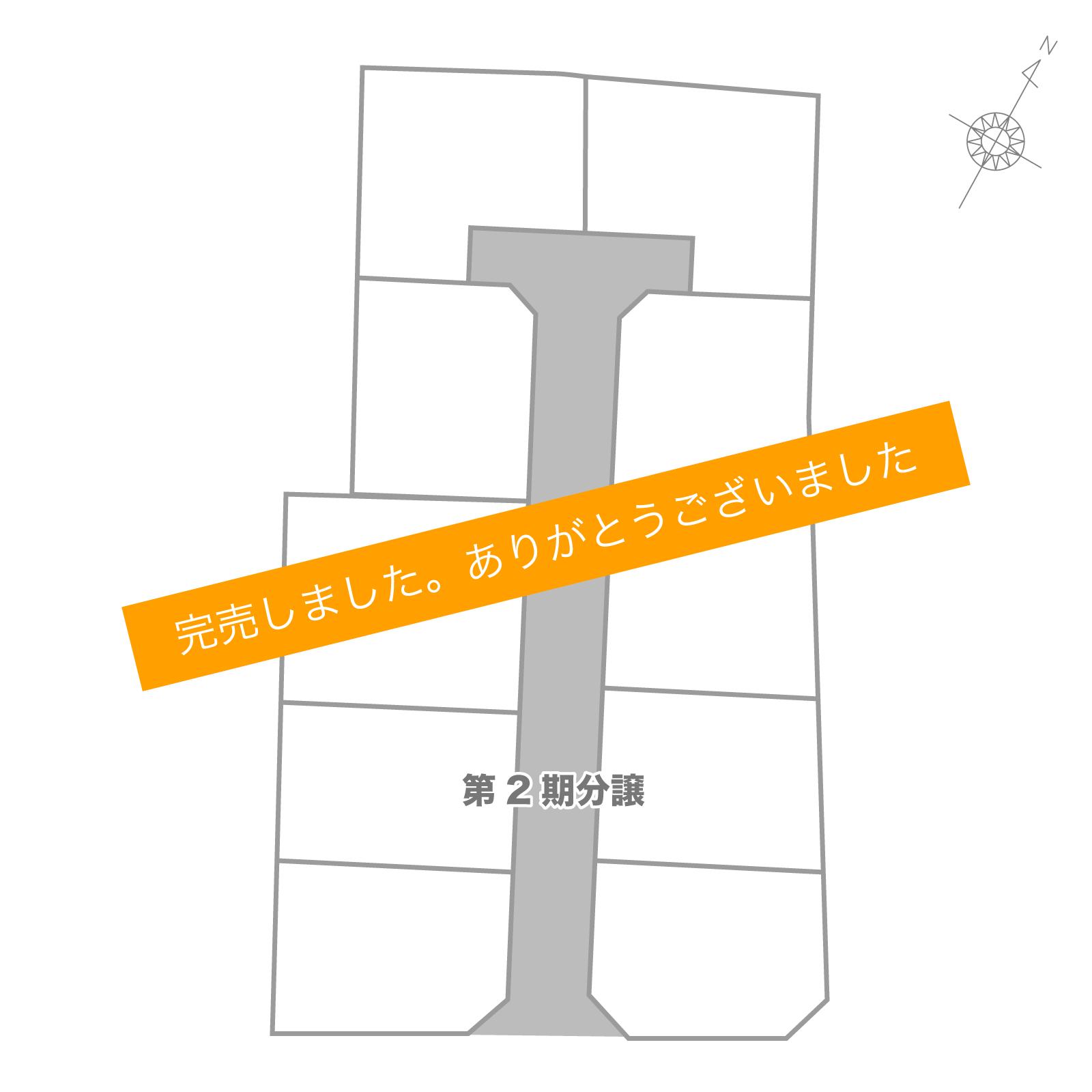 丸亀市新田町3期(全4区画)