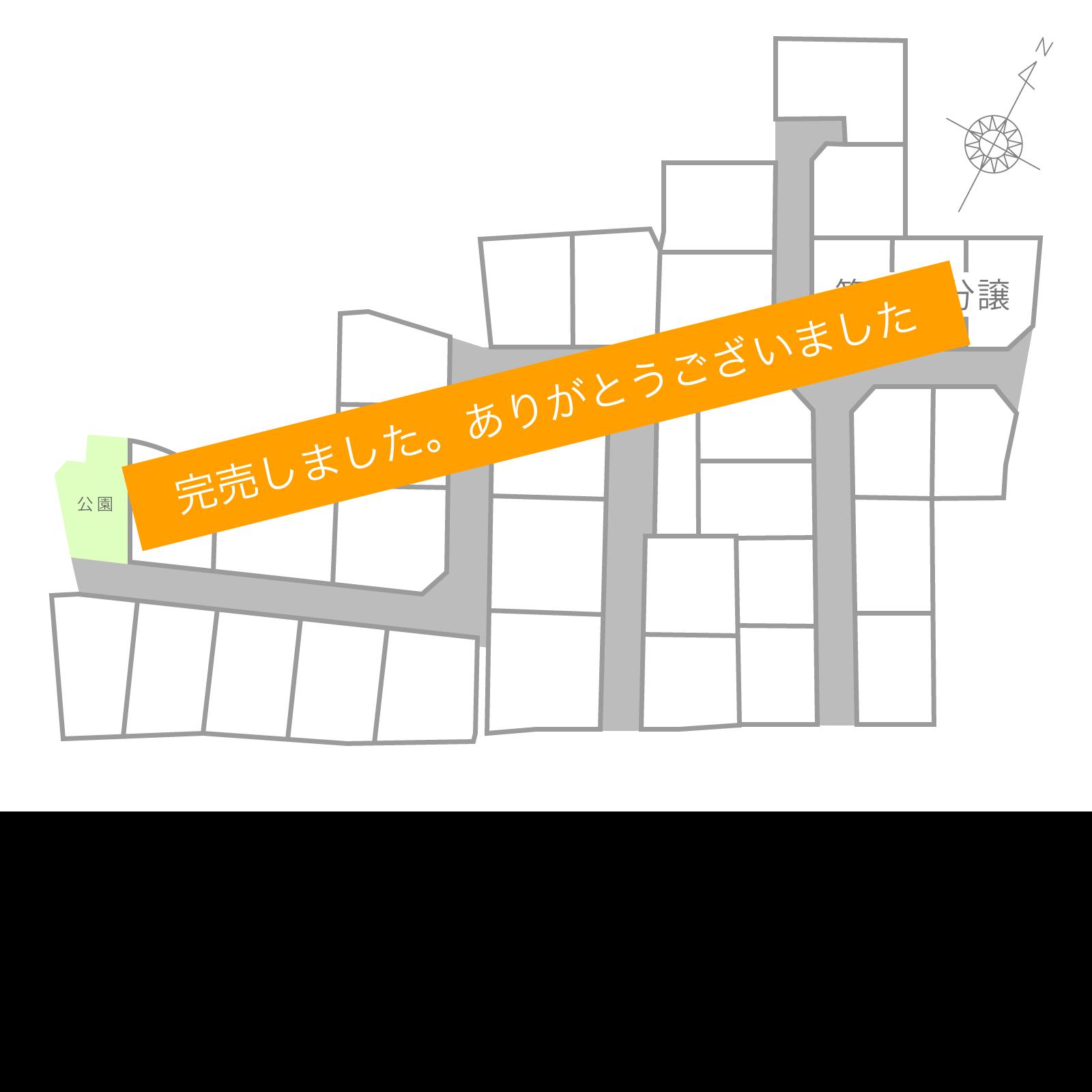 丸亀市津森町9期(全17区画)